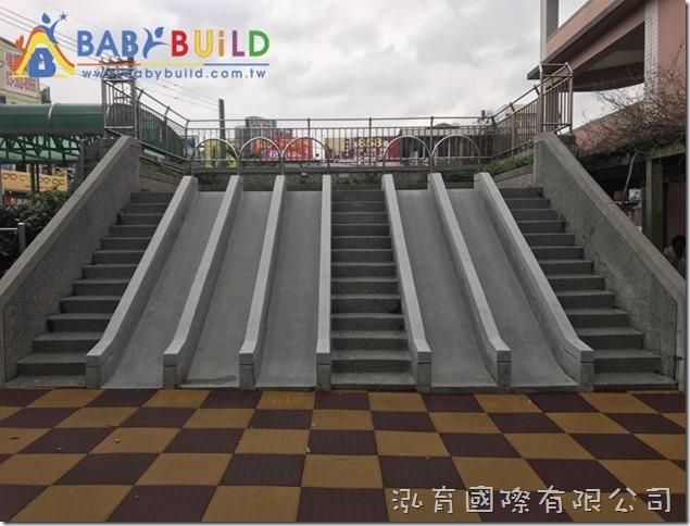 桃園市大竹國小 磨石子溜滑梯