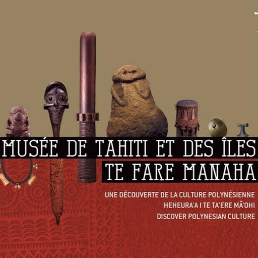 Illustration du profil de Musée Mti