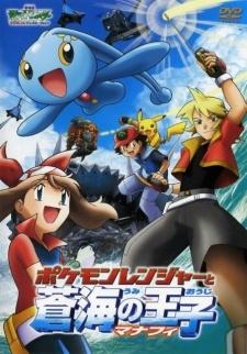 Pokemon Movies 1-15 - Pokemon Movies