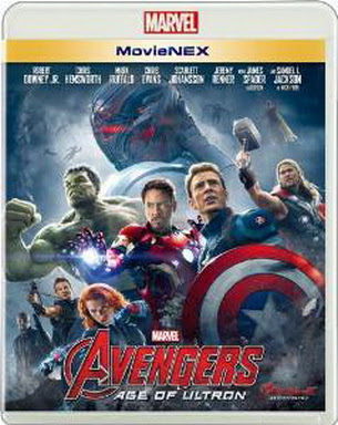 [MOVIES] アベンジャーズ/エイジ・オブ・ウルトロン / Avengers: Age of Ultron (2015) (DVDRIP)