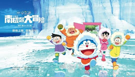 Doraemon: Nobita Và Chuyến Thám Hiểm Nam Cực Kachi Kochi - Doraemon The Movie: Great Adventure In The Antarctic Kachi Kochi (2017)