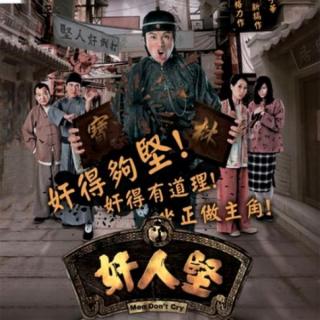 Kẻ Gian Xảo (SCTV9)