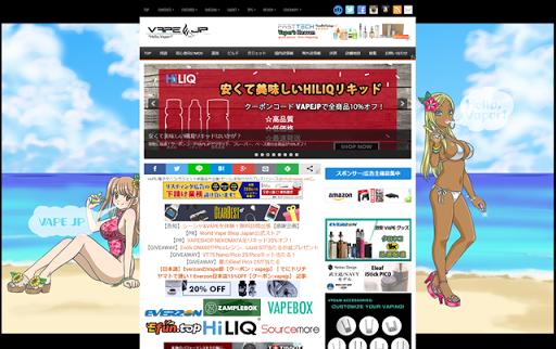 ComicVAPEJP thumb%255B2%255D - 【マンガ/お知らせ】小本田絵舞先生のイラストをVAPEJPの背景にしましたの制作秘話&当ブログで先生のVAPEコミック(マンガ)連載決定!!