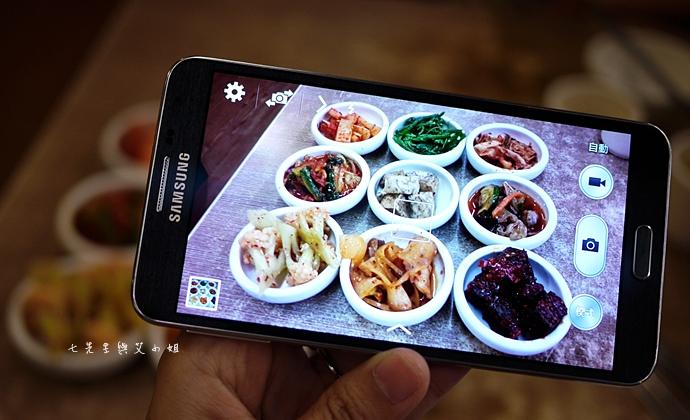 0 Samsung Note 3 Neo