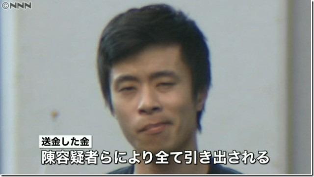陳松n04