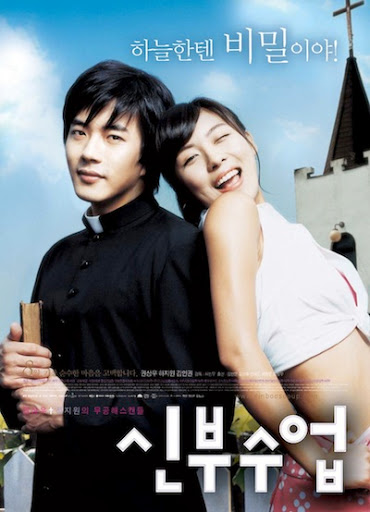 Love So Divine – Shinbu Sueob (2004)