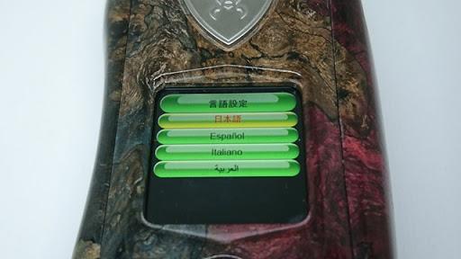 DSC 3112 thumb%255B2%255D - 【MOD】VICIOUS ANT 「KNIGHT STABWOOD #084(SX550J)」レビュー。YiHiハイエンドチップを搭載したスタビMOD!カラー液晶&Bluetooth【高級/スタビライズドウッド/電子タバコ/VAPE/フィリピン製】