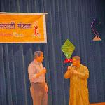 A2MM Sankrant 25Jan 2014 (491).JPG