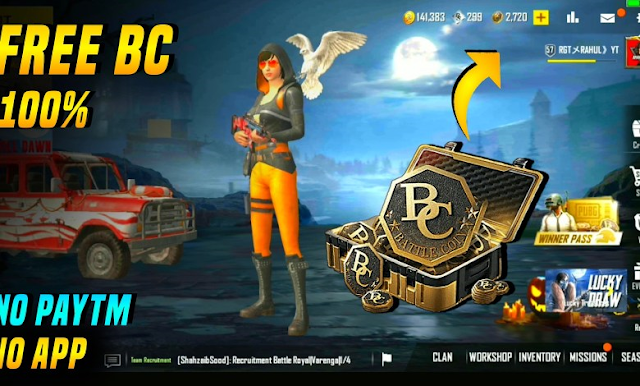 PUBG Mobile Lite Free BC Coins 2021 Hindi– How to Generate Free BC coins in PUBG mobile Lite in Hindi?