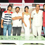 Malini and Co Press Meet