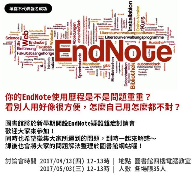 201703-ENq