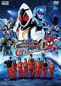 Siêu Nhân Kamen Rider - Kamen Rider Fourze Movie: Everyone It's Space Time poster