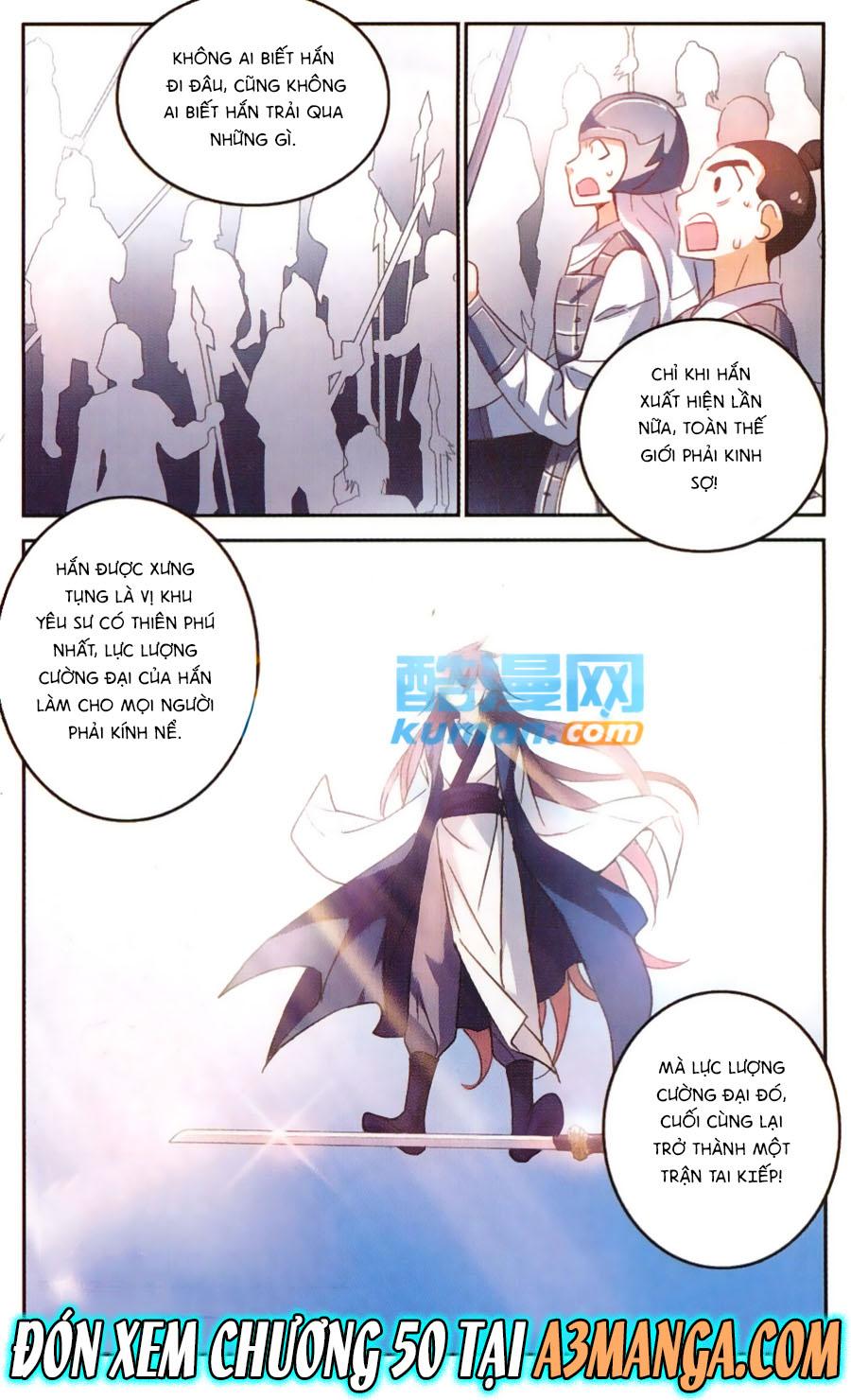 Tô Tịch Kỳ Quái Chap 49 - Trang 24
