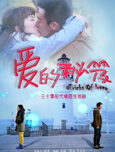 Tricks of Love China Drama