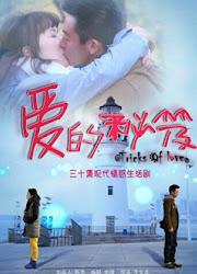 Tricks of Love China Drama