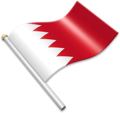 The Bahraini flag on a flagpole clipart image