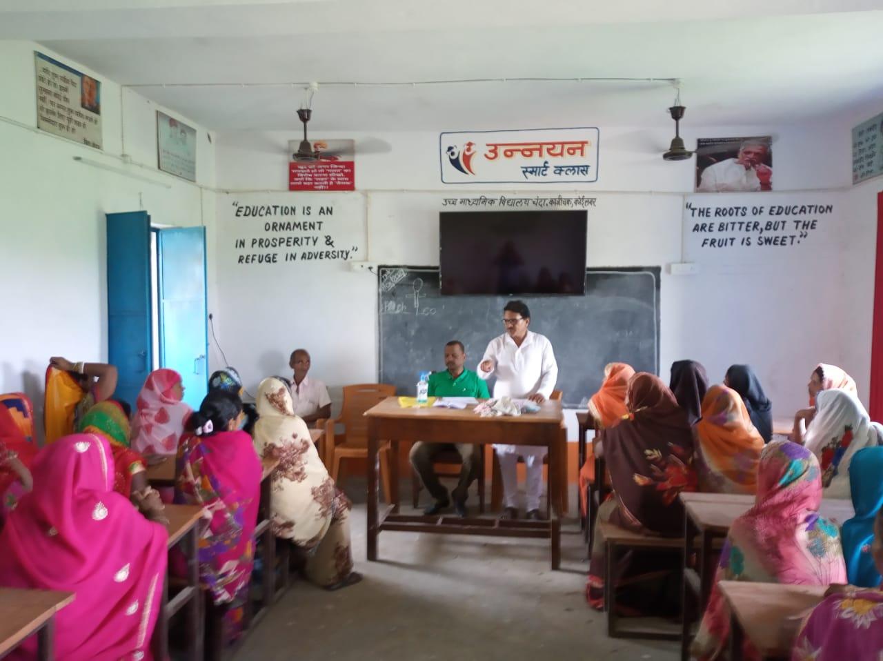 मध्य विद्यालय में पहले दिन  स्कूल खुलने पर बच्चों का किया गया स्वागत एवं विद्यालय शिक्षा समिति का हुआ गठन...