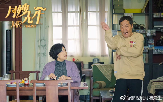 Mr. Nanny China Drama