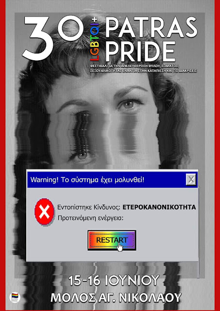 πολλαπλές Πρωκτική Εκσπερμάτιση μέσα βίντεο λεσβιακό πορνό video.com