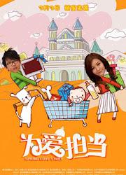 Spring Love Story China / Malaysia Movie