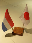 Nederland vs Japan