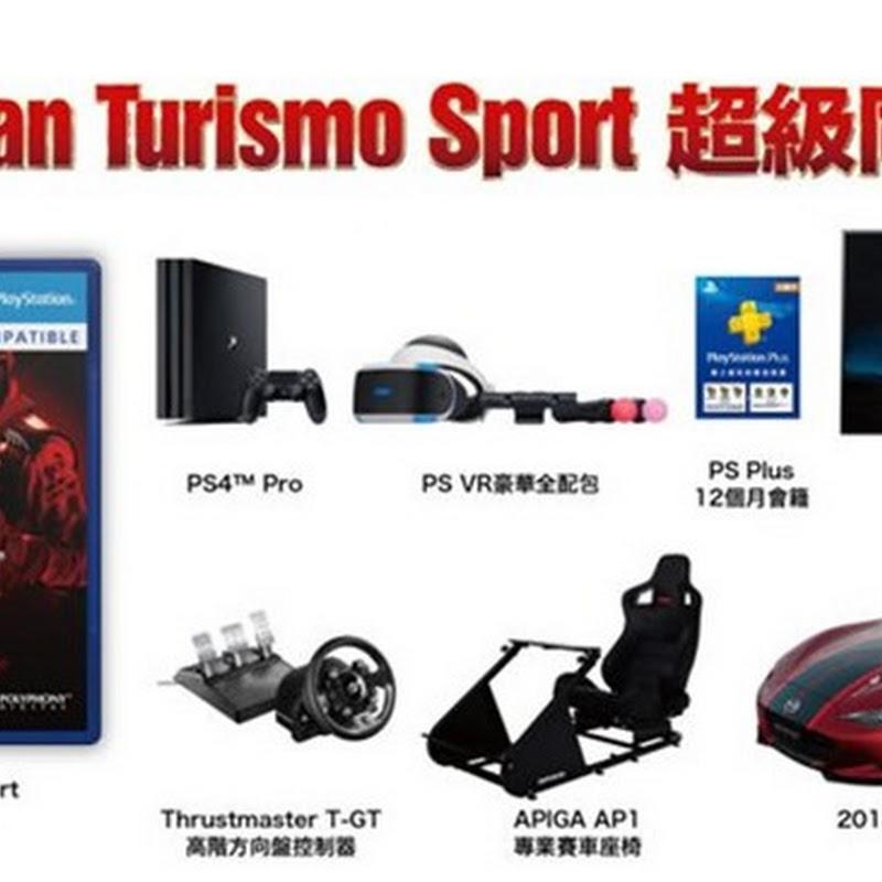 Das in Taiwan erhältliche Gran Turismo Sport Super Bundle lässt alle anderen Videospiel-Bundles alt aussehen