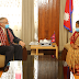 Israel willing to assist Nepal in the field of information technology