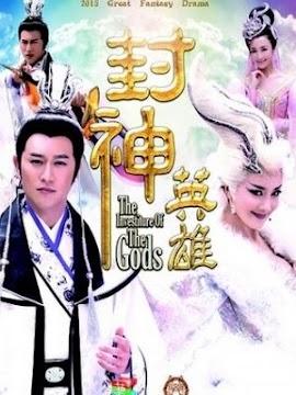Tân Bảng Phong Thần 1 (HTV7)