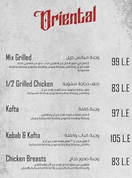 منيو مطعم الشيف 6