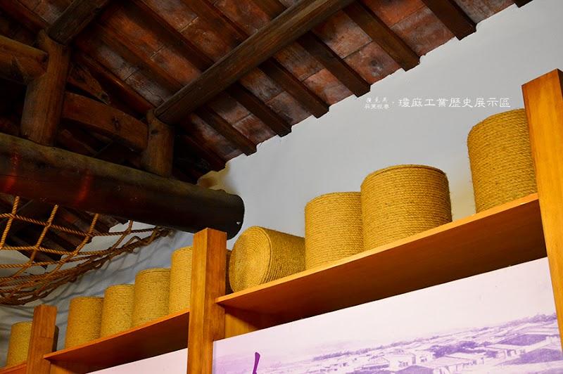 瓊麻工業歷史展示區