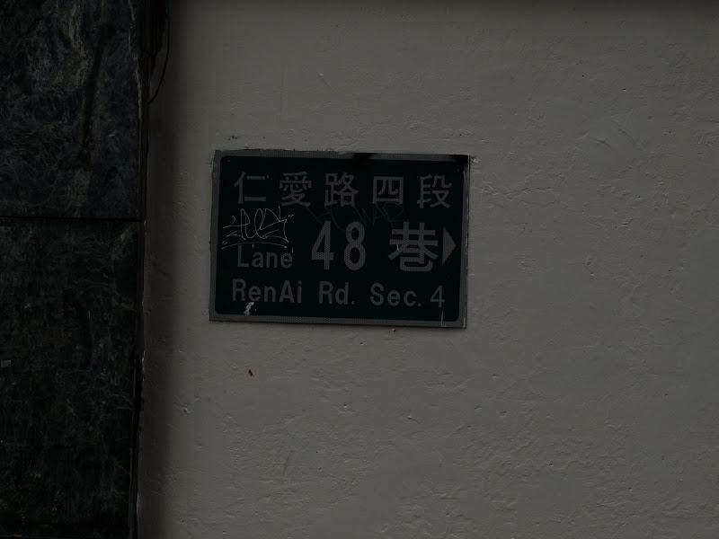TAIWAN . Taipei De Shandao Temple jusqu à T 101 à pied... - P1160286.JPG