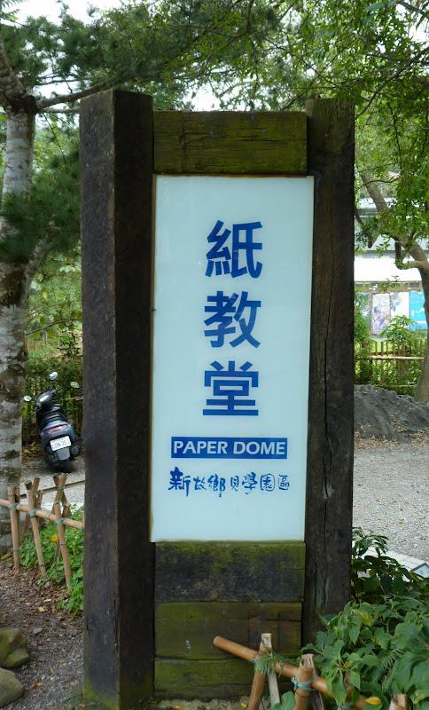 TAIWAN Dans la region de Wushe,au centre - P1140007.JPG