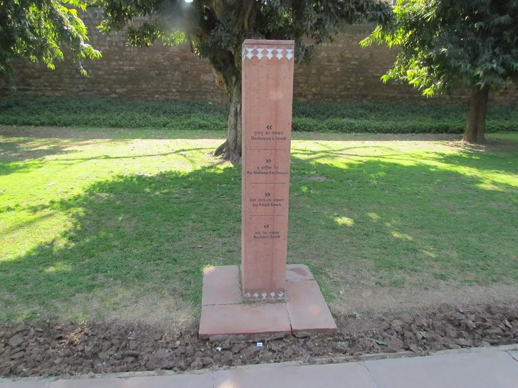 820Humayuns Tomb