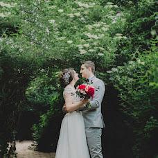 Wedding photographer Maksim Pyanov (maxwed). Photo of 18.06.2017