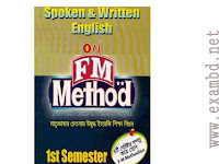 FM Method Spoken & Written English - Full Book PDF ফাইল
