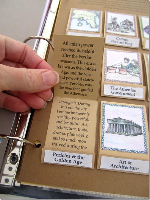 Project Passport Ancient Greece Athens close up
