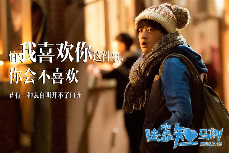 When Larry Met Mary  China Movie