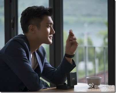 Choi Siwon Piaget