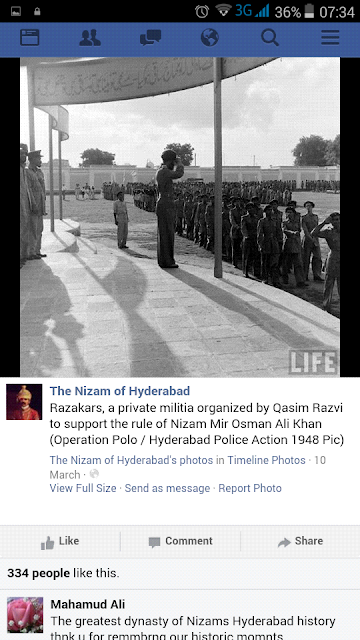 Hyderabad - Rare Pictures - Screenshot_2015-10-04-07-34-44.png
