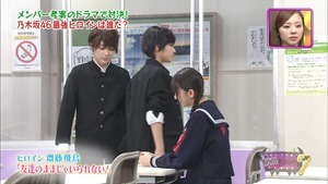 161213 NOGIBINGO!7~女の子なら輝きたい!最強ヒロイン決定戦~.ts - 00300