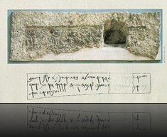 Beit Guvrin Burial Cave Inscription