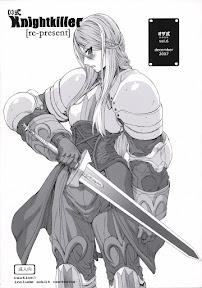 03shiki Knight Killer