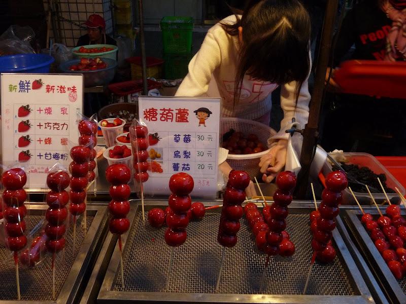 TAIWAN. 5 jours en bus à Taiwan. partie 2 et fin - P1150682.JPG