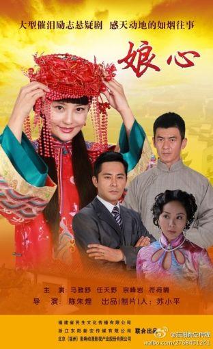 Tình Ly Biệt - TodayTV