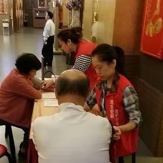 20151016 清水社區服務