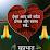 Vikas Gupta's profile photo