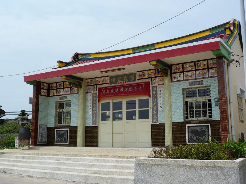 TAIWAN Archipel de Peng Hu - P1120581.JPG