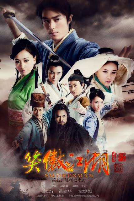 Tân Tiếu Ngạo Giang Hồ - State Of Divinity (2013)