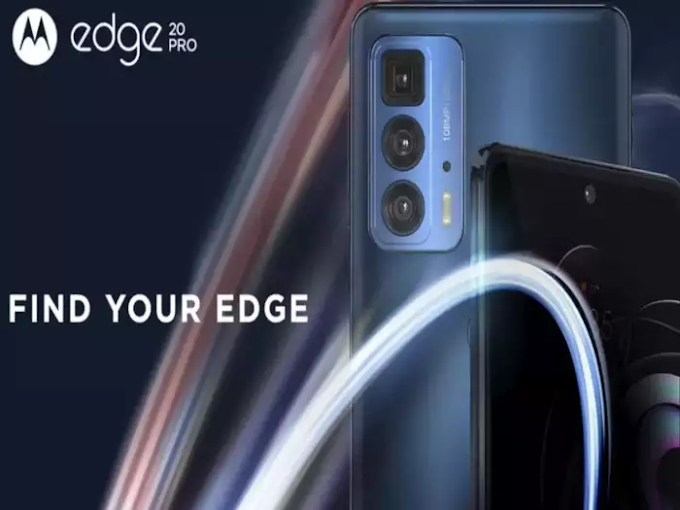 It's confirmed! Motorola Edge 20 Pro will be launched in India on this day, key features leaked, Read here for more.