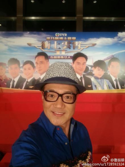 Henry Lo Chun Shun China Actor